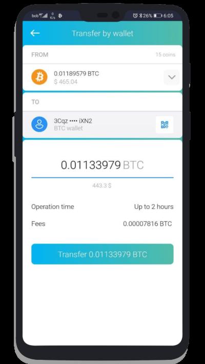 The Crypto App Wallet (an externe Wallet senden)